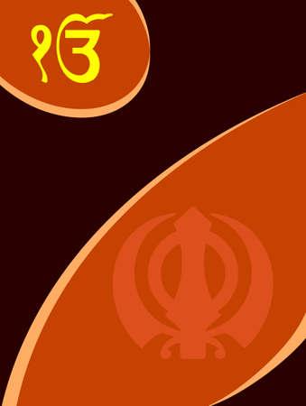 Ek Onkar, Khanda The Holy Motif Vector Illustration Illustration