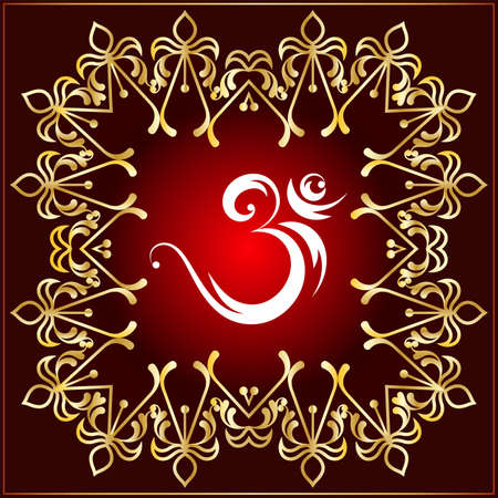 Aum (Om) The Eternal Sound Of Universe, Aum is the Holy Motif Of Hinduism 일러스트