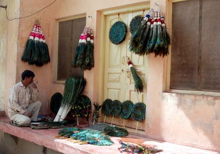 uttar pradesh: Brindavan Uttar Pradesh