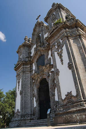 Sameiro Church in Braga