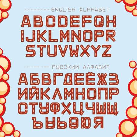 circo: alfabeto ruso y Inglés en estilo retro con las bombillas. Vector.