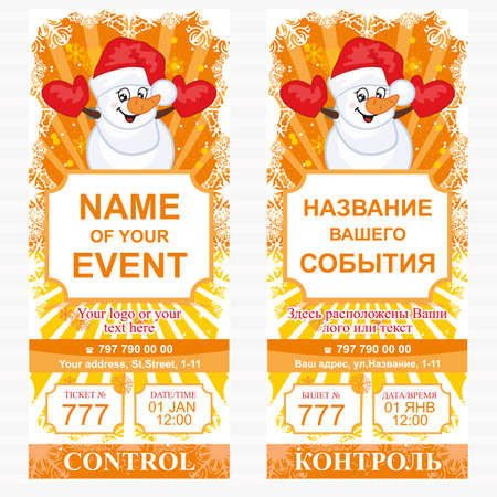 Layout holiday ticket with a snowman.