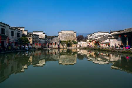 Anhui Hong cun village