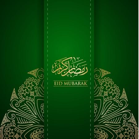 Ramadan Kareem islamic greeting card template design. Vector illustration