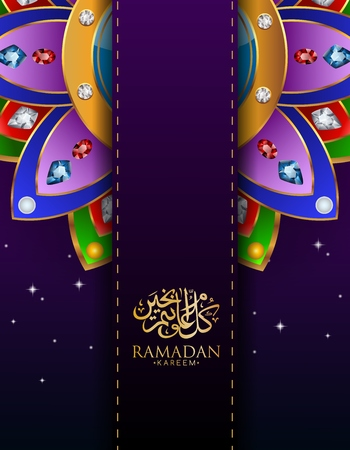 Ramadan Kareem greeting background Islamic with gold patterned and crystals on paper color background. Vector illustration Illustration