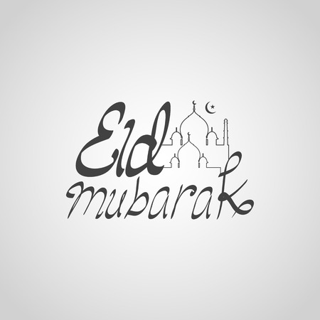Eid Mubarak handwritten lettering. calligraphy with mosque isolated on white background for your design. Vector illustration