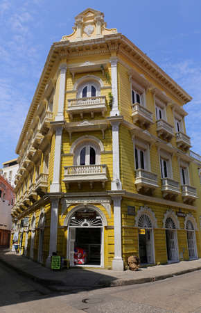 Facades of a historic buildings in the colonial center of Cartagena, Colombia - June 2015