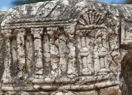 Las Ruinas De La Antigua Sinagoga De Cafarnaum En El Sitio Arqueológico  Cafarnaum, Israel Fotos, Retratos, Imágenes Y Fotografía De Archivo Libres  De Derecho. Image 21649514.