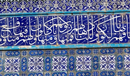 Architecture details of the Dome of the Rock Mosque at the temple Mount, Jerusalem, Israel