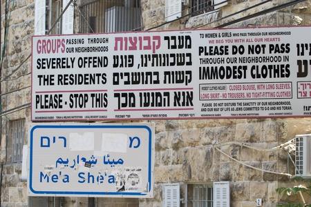 mea: Mea She arim, Jewish orthodox district in Jerusalem, Israel Editorial