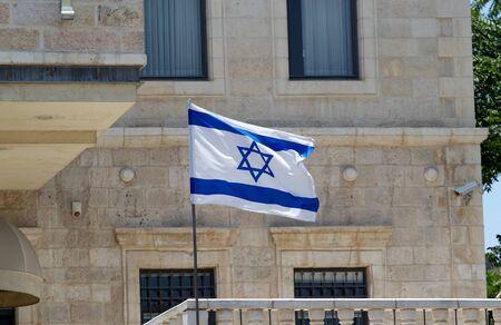 Israeli flag is waving in Jerusalem, Israel