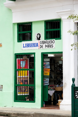 curio: The entrance gate of the curio shop and book shop at the Old Havana, Cuba Editorial