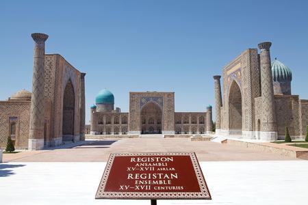 reg: Registan, Samarkand, Uzbekistan. Registan is one of the most relevant exsamples of islamic architecture. It consists of three buildings: Madrasah of Ulugh Beg, 1417-1420, Sher Dor Madrasah, Lions Gate, 1619-1636 and Tilya Kori Madrasah, 1647-1660. The Reg Editorial
