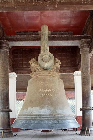 Mingun bell, Mingun, Myanmar. Casting of the bell starting in 1808 and was finished in 1810. The weight of the bell is 55.555 viss, one viss is 1,63293 kg. The weight of the bell and its mnemonic words are written on the surface of the bell in white. Stock Photo