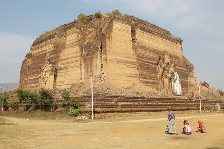 begun: The MIngun Pahtodawgy, Mingun, Myanmar. The Mingun Pahtodawgy is an incomplete stupa. The ruins are the remains of a massive construction project begun by King Bodawpaya in 1790.