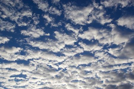 cloudscape: Dramatic cloudscape in blue sky