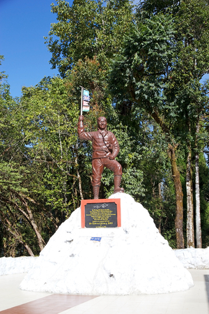 kin: Tenzing Norgay Memorial at the Himalayan Mountaineering Institute, Darjeeling, West Bengal, India. It was established on November 4, 1954. The first ascent of Mount Everest in 1953 by Tenzing Norgay and edmund Hillary sparked a kin interest in establishin