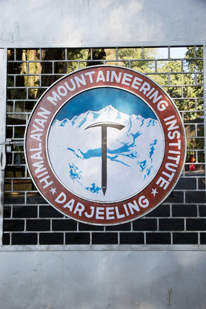 establishing: Himalayan Mountaineering Institute logo on the entrance gate, Darjeeling, West Bengal, India. It was established on November 4, 1954. The first ascent of Mount Everest in 1953 by Tenzing Norgay and edmund Hillary sparked a kin interest in establishing mou