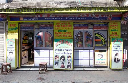 beauty parlour: Indian beauty parlour or beauty salon in Kolkata, India Editorial