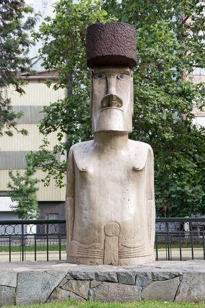 moai: Moai sculpture in Santiago, Chile
