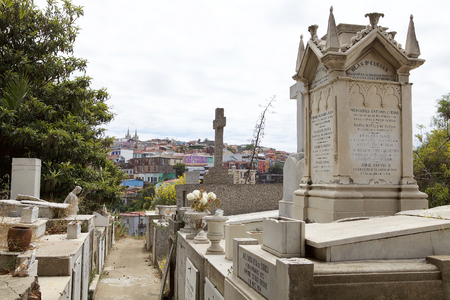 The Cemetery of Dissidents in Valparaiso, Chile. It is a cemetery on the Panteon Hill.