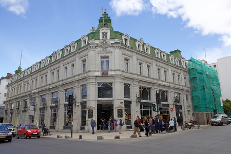 Bank in traditional building in Punta Arenas. Punta Arenas is the capital city of the Magallanes and Antartica Chilena