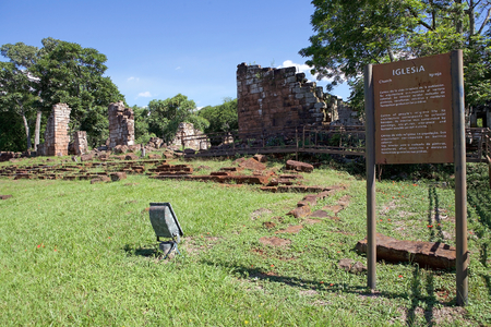 Church ruins at the Reduction of Our Lady of Saint Ana, Argentina. Jesuit reduction was a type of settlement for indigenous people in South America established by the Jesuit Order from the 16th and 18th centuries.