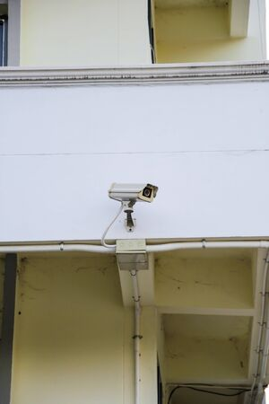 CCTV security camera photo