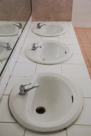 Bathroom at office Stock Photo - 17878742