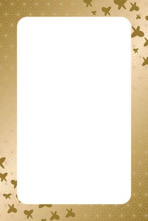Japanese-style Golden Gradient Frame