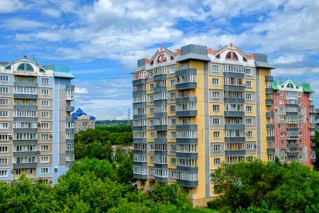 Beautiful cityscape home town of Novokuznetsk Russia