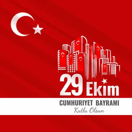 Republic Day of Turkey