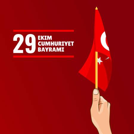 Republic Day of Turkey Stok Fotoğraf - 108880064