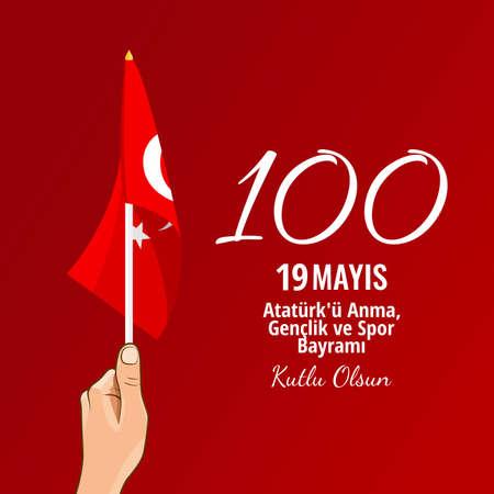 Herdenking van Ataturk, Jeugd- en Sportdag. Vector Illustratie