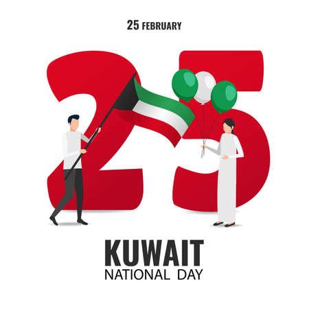 Illustration vectorielle sur le thème de la fête nationale du Koweït. Les personnages tiennent le drapeau et les ballons sur le fond du numéro 25. Style plat. Vecteurs