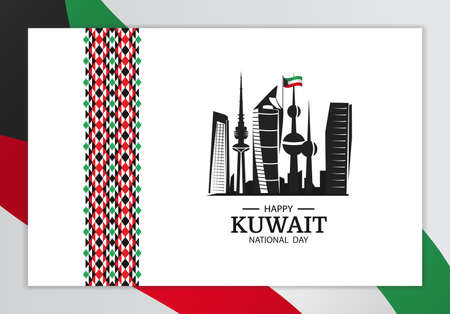 Vector Illustration on the theme National Day Kuwait. National pattern.