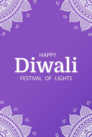 Vector Illustration of the holiday diwali. Deepavali. Festival of lights.