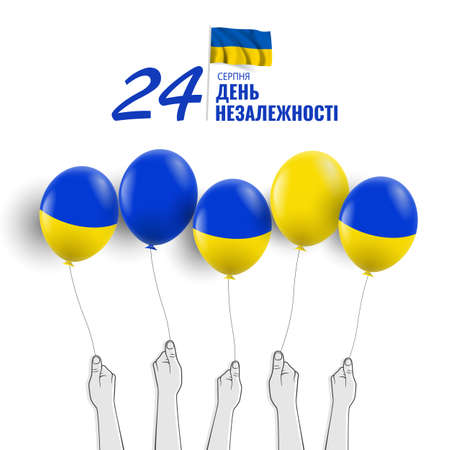 Vector Illustration of Ukraine Independence Day. Hands with US flag balloons