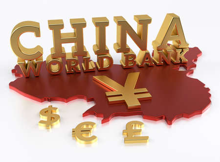 fund world: China World Bank - AIIB - The Asian Infrastructure Investment Bank - 3D Render Stock Photo