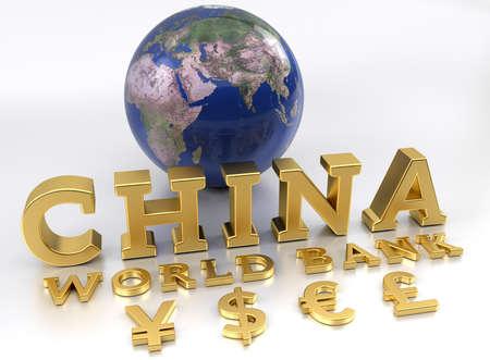 banco mundial: China del Banco Mundial - AIIb - El Banco de Inversi�n en Infraestructura de Asia - Render 3D