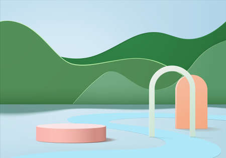 3d display product abstract minimal scene with geometric podium platform. cylinder background vector 3d rendering with podium. stand for cosmetic products. Stage showcase on pedestal 3d green  studio Illustration