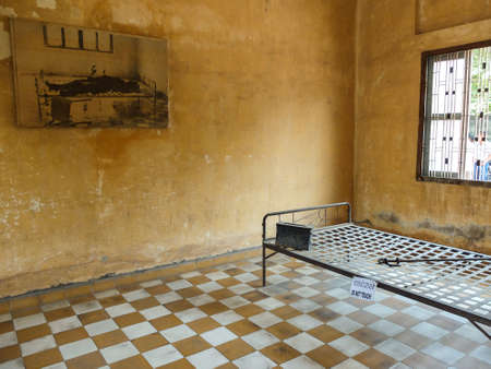 penh: Phnom Penh, Cambodia - March 17, 2015 : Tuol Sleng prison of the Khmer Rouge high school S-21 turned into a torture and execution center