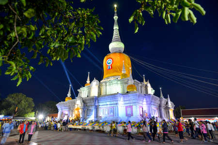 dun: Na Dun, Thailand - February 25, 2016 : Phra That Na Dun Temple on Makha Bucha day(or the Full Moon of Tabodwe)
