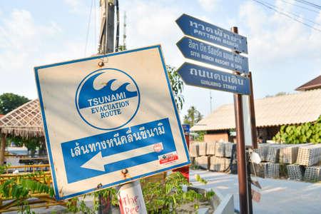 tsunami: Lipe island, Thailand - February 17, 2016 : Tsunami escape sign in Lipe island