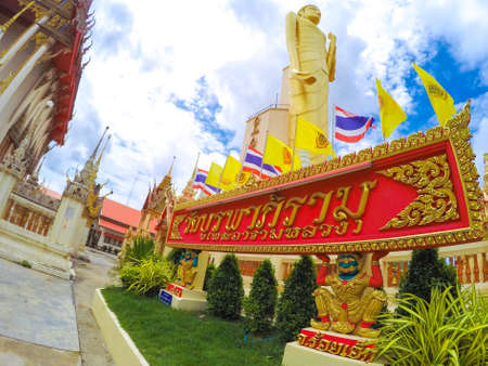 Roiet, Thailand - Aug 23, 2016 : The Tallest standing Buddha image in Thailand and The Sixth in the world with  its 67.8m tall at Burapapiram Temple Editorial