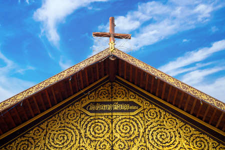 Ban Song Yae church, The Largest wooden church in Thailand at Yasothon province,