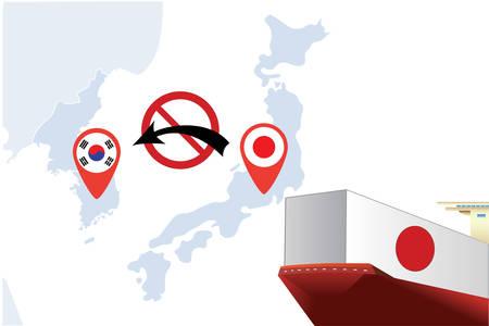 Concept image of Japan - South Korea trade war, Japan Export ban, Boycott conflict, Vector illustration Illustration