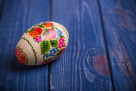 ukrainian: easter colored egg traditional Ukrainian Russian background Stock Photo