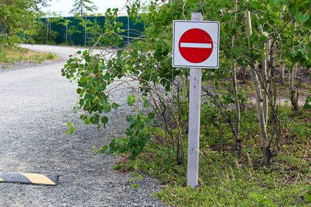 A voer geen systeemteken in op een T-kruispunt.