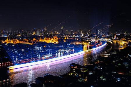 chao: Beauty along Chao Phraya River